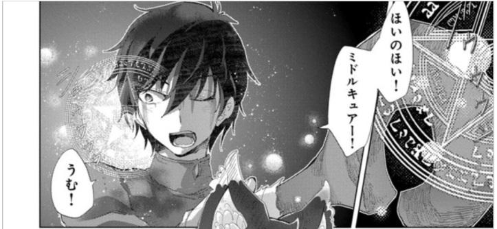 Asley Manga Chapter 08 Page 02-1.jpg