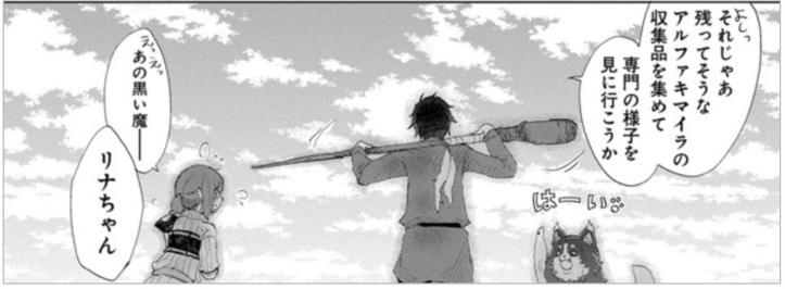 Asley Manga Chapter 08 Page 03-5.jpg