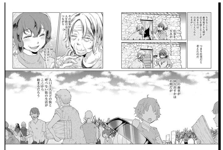 Asley Manga Chapter 5 Page 08 c