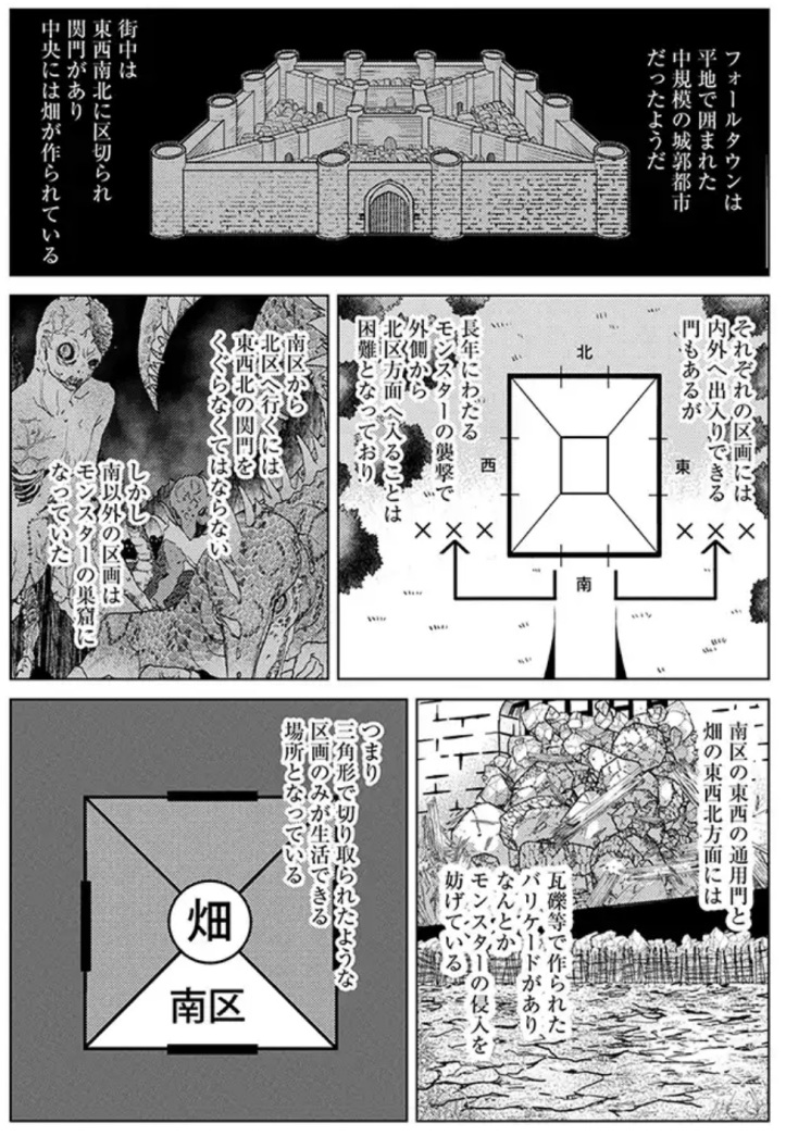 Asley Manga Chapter 5 Page 10 a.jpg