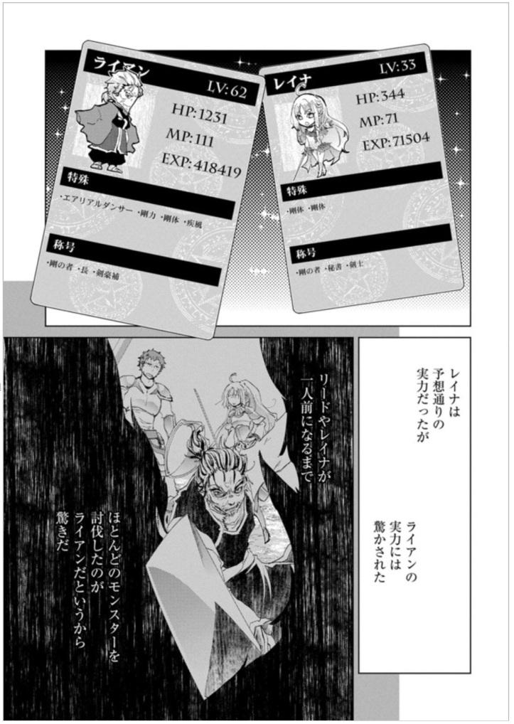 Asley Manga Chapter 5 Page 15 a