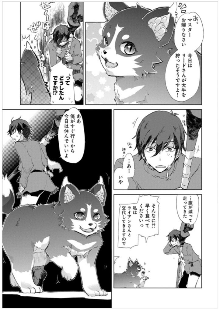 Asley Manga Chapter 5 Page 27 a.jpg