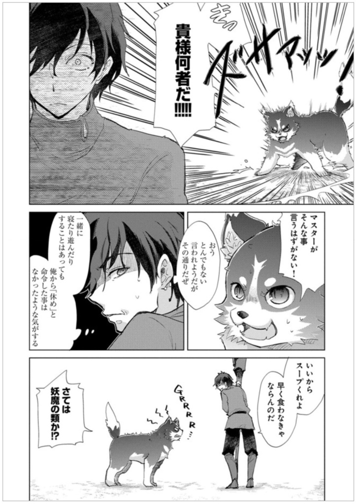 Asley Manga Chapter 5 Page 28 a.jpg