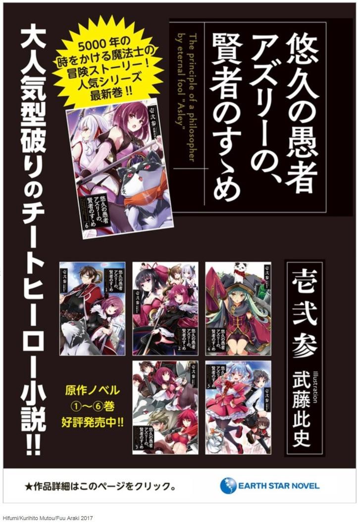 Asley Manga Chapter 5 Page 31 a.jpg