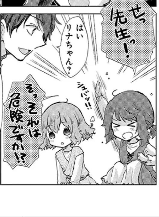 Asley Manga Chapter 6 Page 05-8.jpg