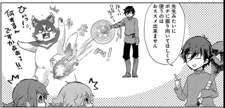 Asley Manga Chapter 6 Page 06-3.jpg