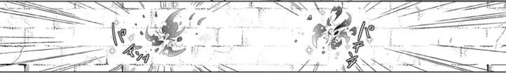 Asley Manga Chapter 6 Page 07-3.jpg
