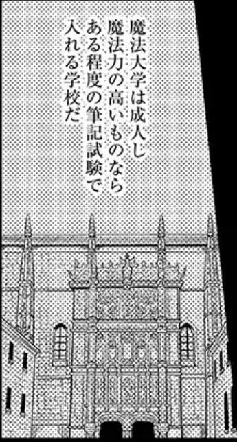 Asley Manga Chapter 6 Page 08-2.jpg