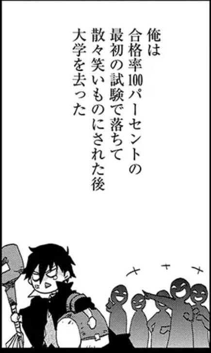 Asley Manga Chapter 6 Page 08-4.jpg