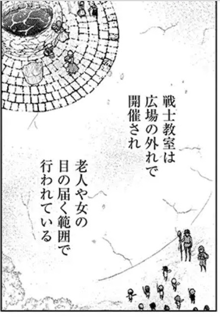 Asley Manga Chapter 6 Page 11-4.jpg