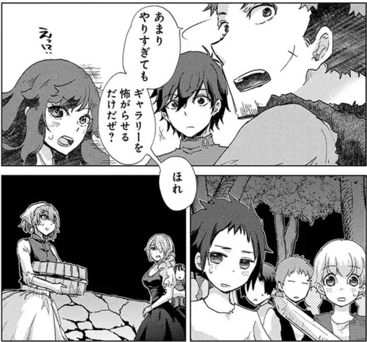 Asley Manga Chapter 6 Page 16-2.jpg