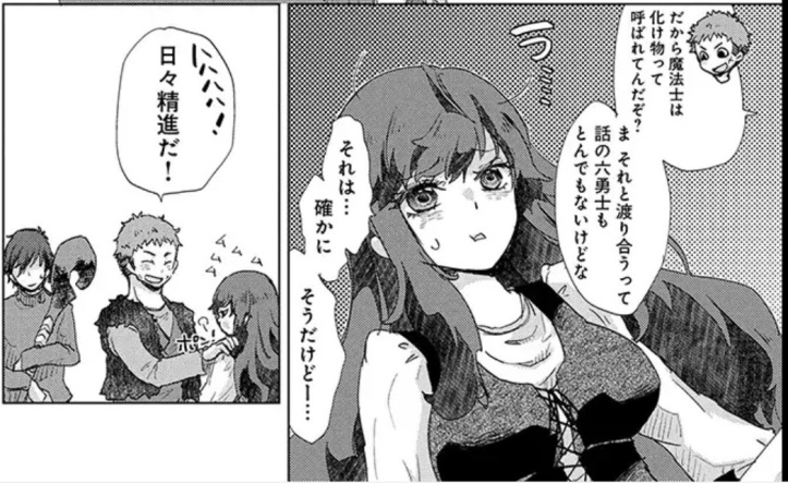 Asley Manga Chapter 6 Page 17-2.jpg
