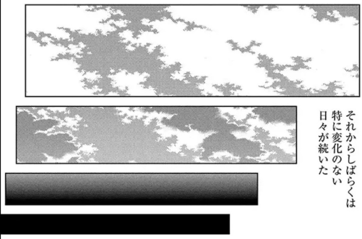 Asley Manga Chapter 6 Page 17-5.jpg