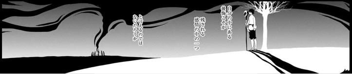 Asley Manga Chapter 6 Page 18-7.jpg