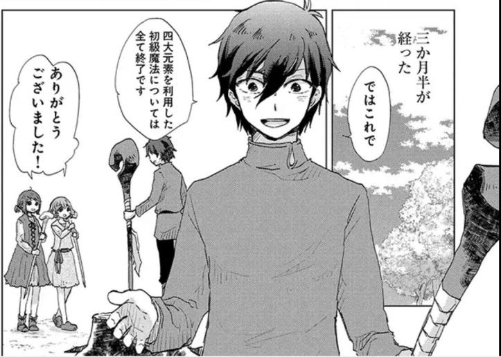 Asley Manga Chapter 6 Page 19-2.jpg