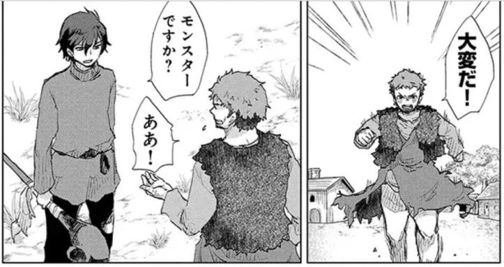 Asley Manga Chapter 6 Page 20-1.jpg