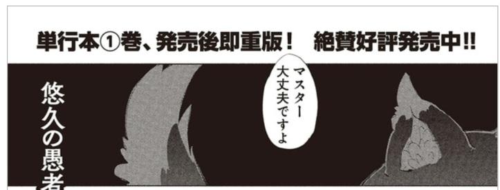 Asley Manga Chapter 7 Page 01-1.jpg
