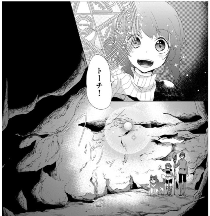 Asley Manga Chapter 7 Page 02-1.png