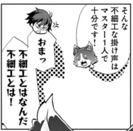 Asley Manga Chapter 7 Page 03-2.png