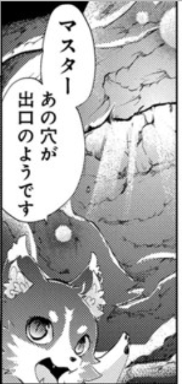 Asley Manga Chapter 7 Page 07-1.png
