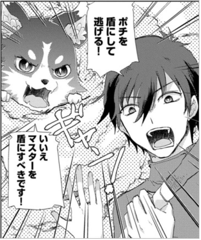 Asley Manga Chapter 7 Page 10-4.png