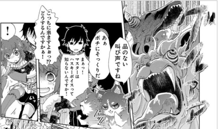 Asley Manga Chapter 7 Page 15-1.jpg