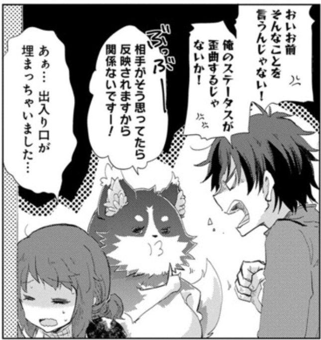 Asley Manga Chapter 7 Page 16-3.jpg