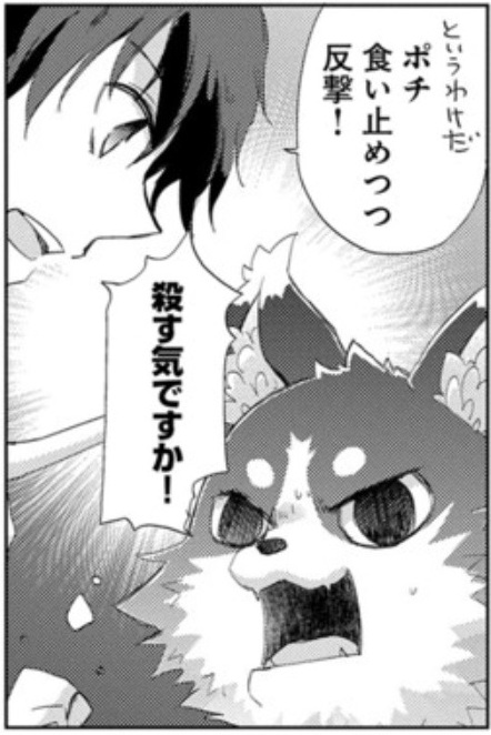 Asley Manga Chapter 7 Page 19-3.jpg