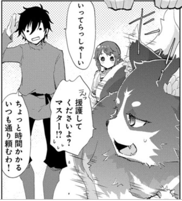 Asley Manga Chapter 7 Page 20-3.jpg