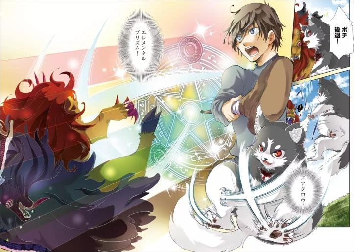 Asley Manga Chapter 7 Page 24.jpg