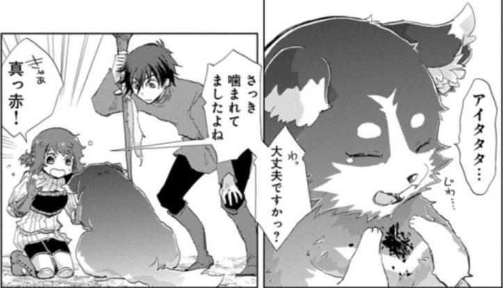 Asley Manga Chapter 7 Page 26-1.jpg