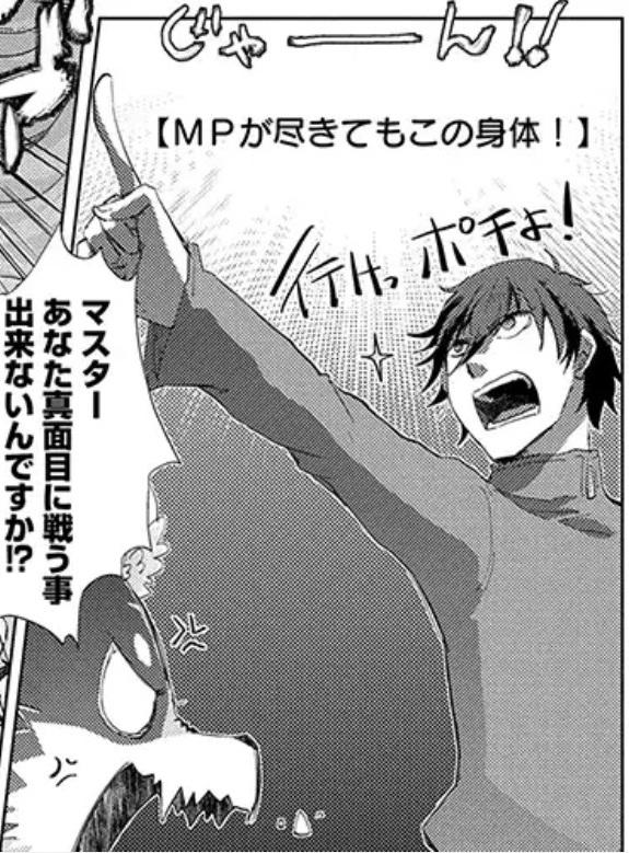 Asley Manga Chapter 7 Page 29-4.jpg