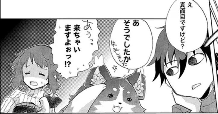 Asley Manga Chapter 7 Page 29-6.jpg