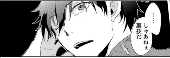 Asley Manga Chapter 7 Page 29-7.jpg
