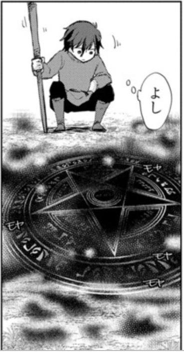 Asley Manga Chapter 7 Page 30-2.jpg