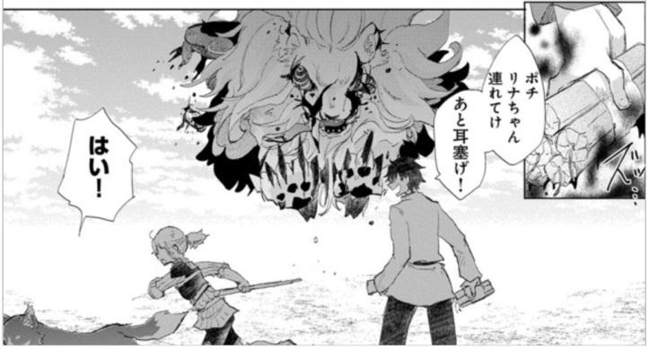 Asley Manga Chapter 7 Page 31-3.jpg