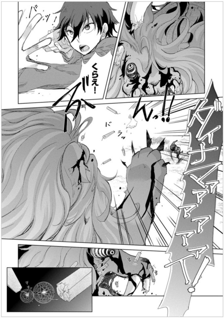 Asley Manga Chapter 7 Page 32.jpg