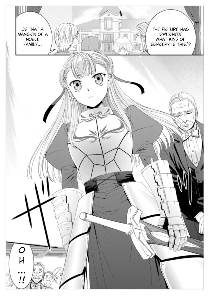 Mitsuha Manga Chapter 15 Page 08 a.jpg
