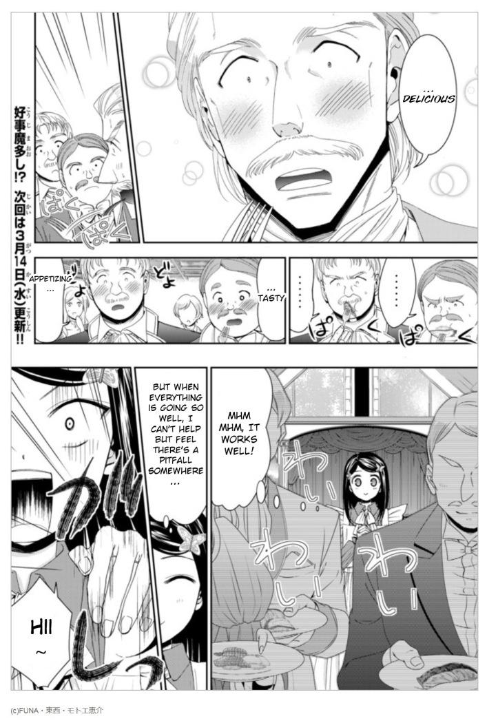 Mitsuha Manga Chapter 15 Page 18 a.jpg