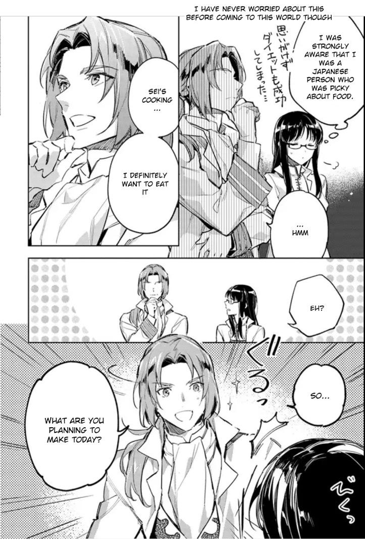 Sei Manga Chapter 3-1 Page 08 a.jpg