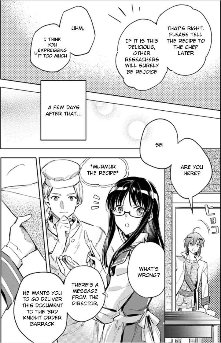Sei Manga Chapter 3-2 Page 05 a.jpg