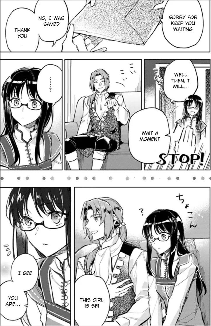 Sei Manga Chapter 3-2 Page 08 a.jpg
