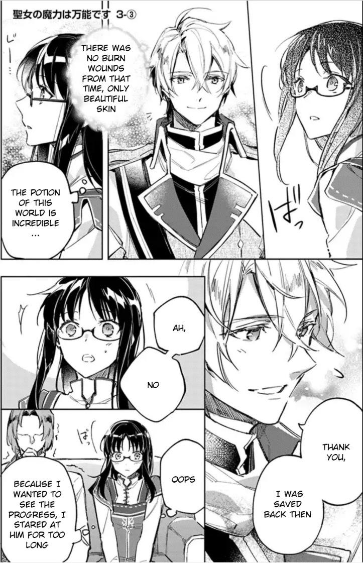 Sei Manga Chapter 3-3 Page 01 a.jpg