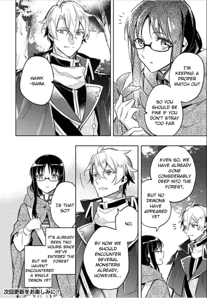 Sei Manga Chapter 3-3 Page 09 a.jpg