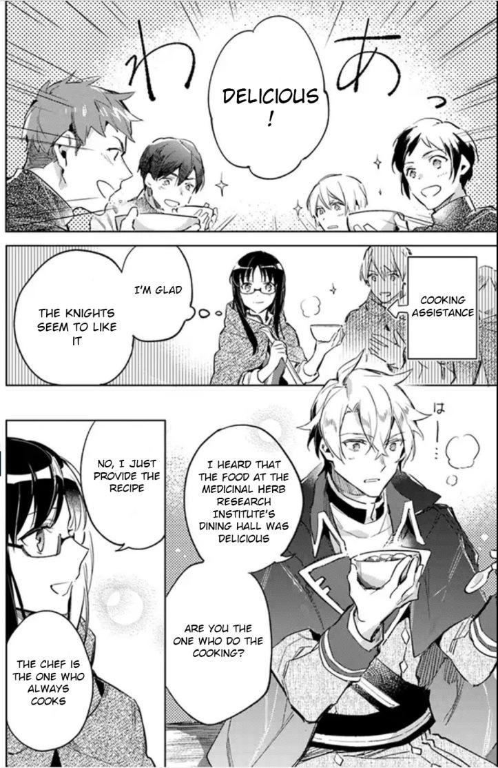 Sei Manga Chapter 3-4 Page 02 a.jpg