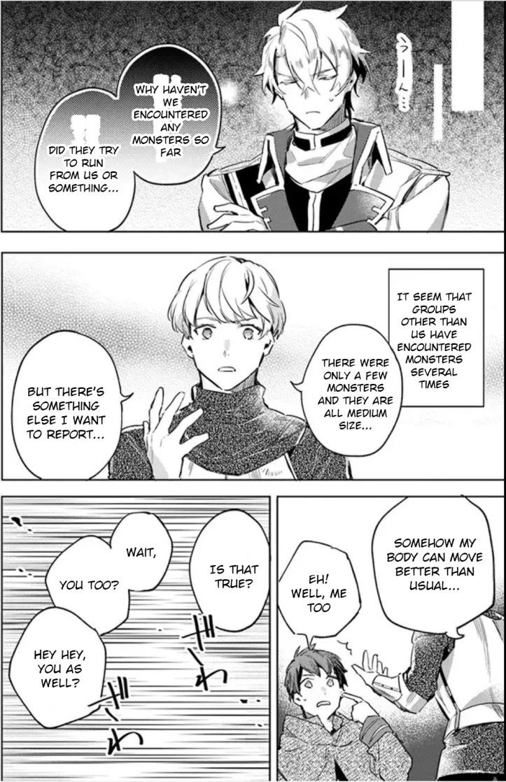 Sei Manga Chapter 3-4 Page 06 a.jpg