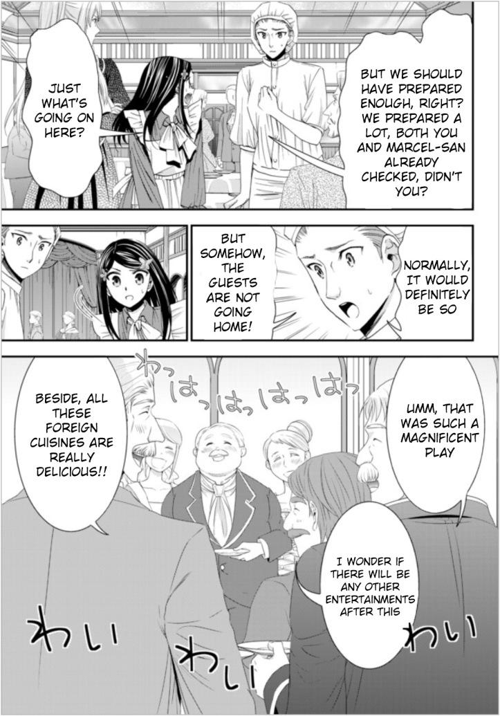 Mitsuha Manga Chapter 16 Page 07-1.jpg