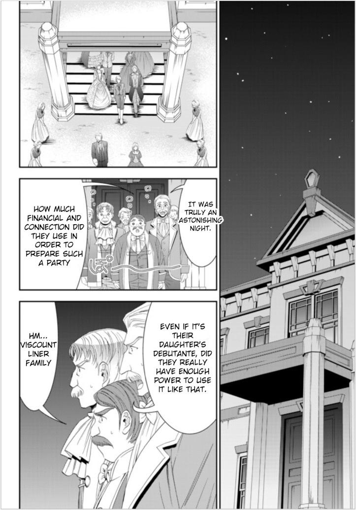 Mitsuha Manga Chapter 16 Page 18-1.jpg