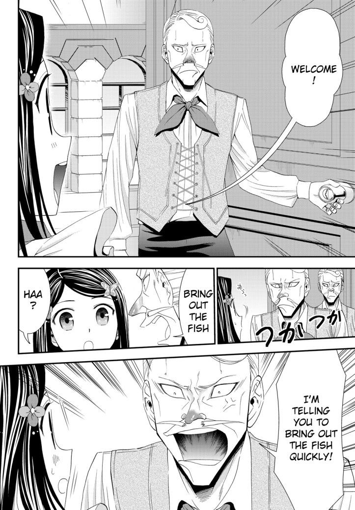 Mitsuha Manga Chapter 17 Page 04.jpg