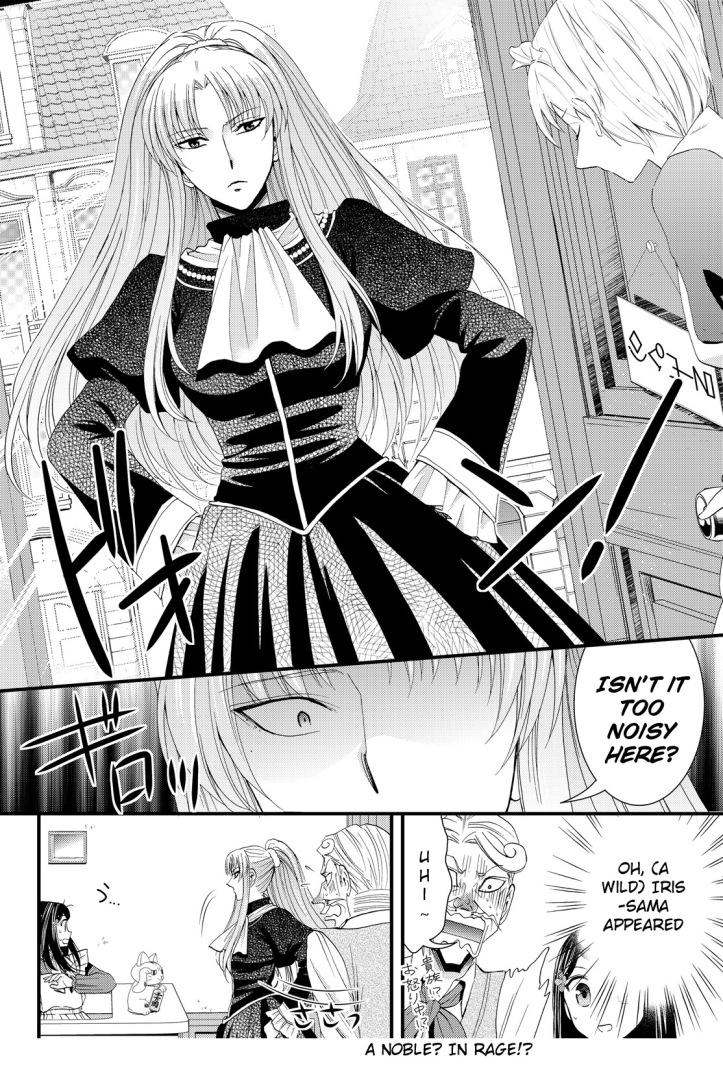 Mitsuha Manga Chapter 17 Page 08.jpg